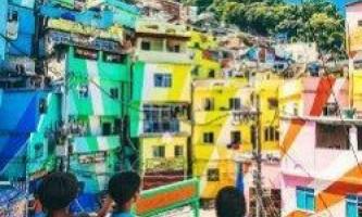 Що ви не знали про бразилии