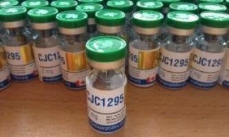 Cjc-1295: пептид для підвищення гормону росту