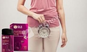 Cystelle - препарат проти циститу