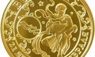 Грошовий гороскоп: як залучити гроші при венері у водолії?