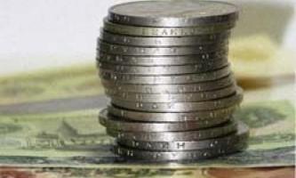 Гроші та їх захист