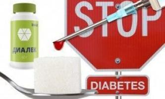 Діалек від цукрового діабету