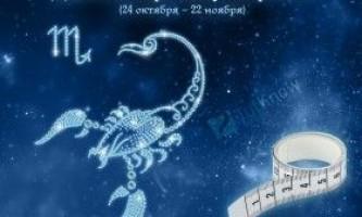 Дієта по гороскопу скорпіон (24 жовтня - 22 листопада)