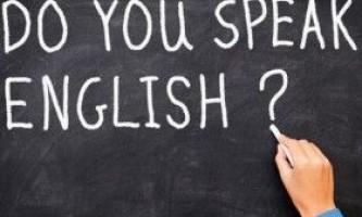 Думай по-англійськи!