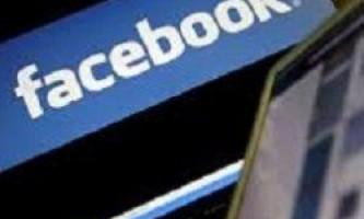 Facebook презентувала нову опцію підписки