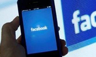 Facebook таємно маніпулював емоціями користувачів