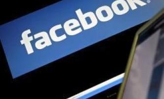 Facebook виплачує премії тим, хто виявив прогалини в системі безпеки сайту