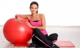 Фітбол для схуднення