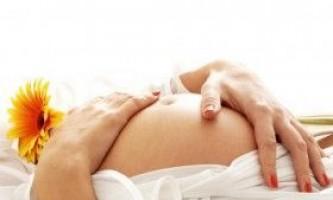 Гарднерелла при вагітності