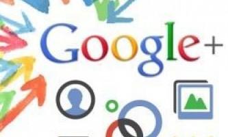 Google+, а в чому ж плюс?