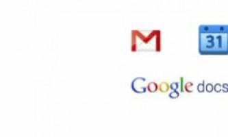 Google запускає офлайн версії gmail, calendar і docs