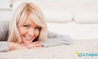 Брудний килим: чистити будинку або відвезти в хімчистку?