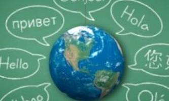 Вивчення нової мови збільшує розмір мозку