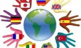 Одвічні баталії лінгвістів - яка мова найскладніший?