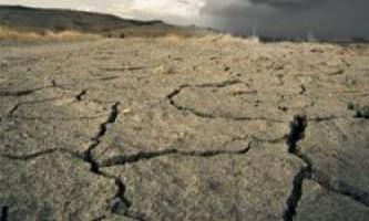 Чи є озон передвісником землетрусів?