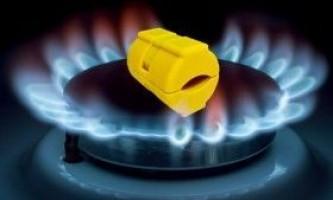 Економітель газу gas saver