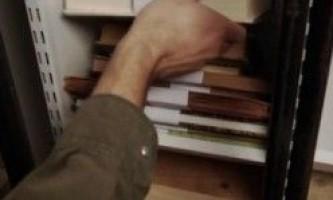 Електронний автомат для любителів паперових книг