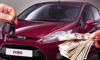 Як швидко продати автомобіль