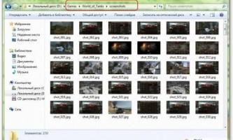 Як робити скріншоти в world of tanks (wot)?