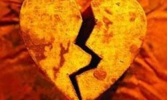 Як позбутися від нещасної любові