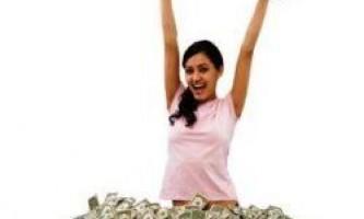 Як економити гроші?
