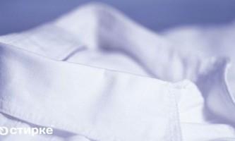 Як крохмалити речі: три рецепти для різних типів тканини