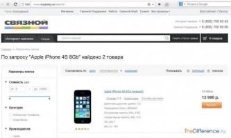 Як купити iphone на ebay?