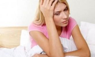 Як лікувати молочницю у жінок?
