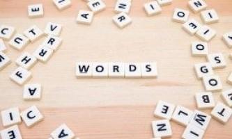 Як легко запам`ятовувати нові слова?