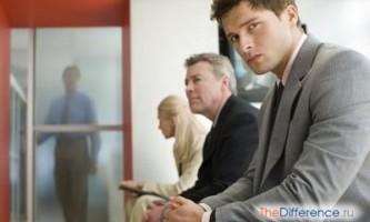 Як знайти роботу без досвіду