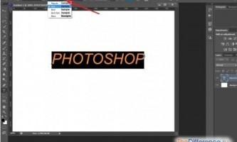 Як нахилити текст в фотошопі?