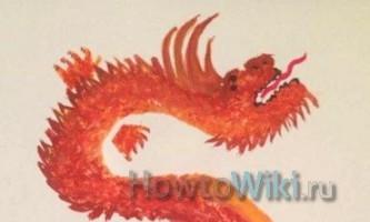 Як намалювати дракона?