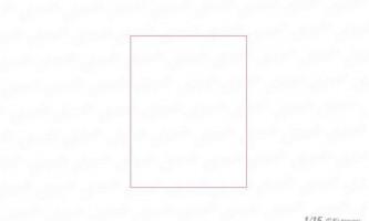 Як намалювати рамку для картини