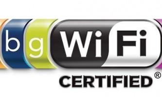 Як налаштувати wi-fi роутер самостійно