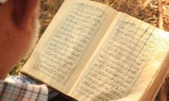 Як навчитися читати коран правильно