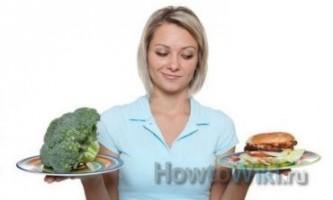 Як навчитися їсти менше?