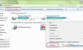 Як оновити драйвера відеокарти на windows 7?