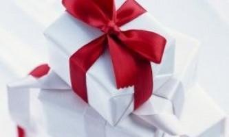 Як оформити подарунок?
