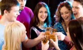 Як організувати домашнє свято