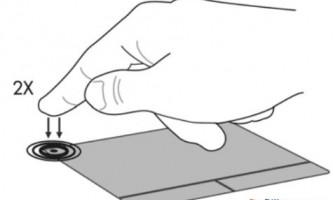 Як відключити тачпад на ноутбуці?