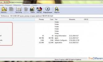 Як відкрити файл iso
