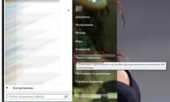 Як відкрити приховані папки на windows 7?