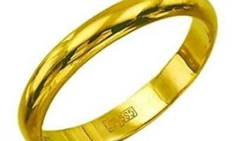 Як відрізнити жовте золото від білого?