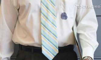 Як відіпрати ручку з одягу