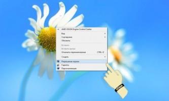 Як перевернути екран ноутбука або комп`ютера на windows