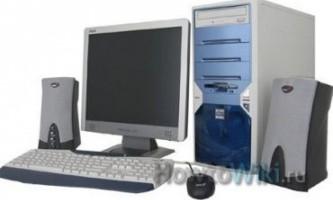 Як полагодити старий комп`ютер в домашніх умовах?