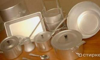 Як почистити алюмінієвий посуд