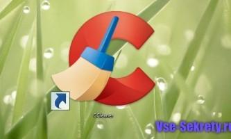 Як почистити windows 7, 8 або xp?