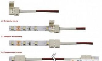 Як підключити світлодіодну стрічку?