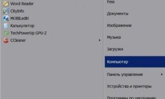 Як показати приховані папки в windows 7?